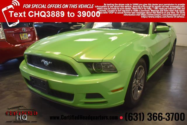 2013 Ford Mustang trim