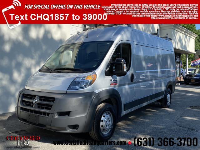 2015 Ram ProMaster 2500 High Roof 159